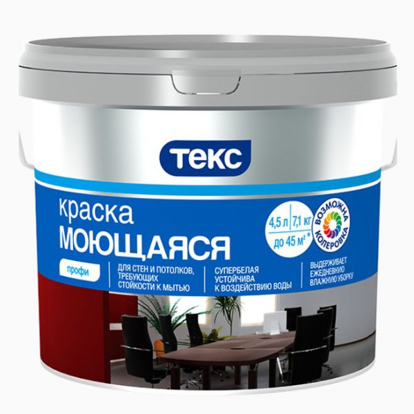 Поліуретан-акрилова фарба на водній основі для ПВХ