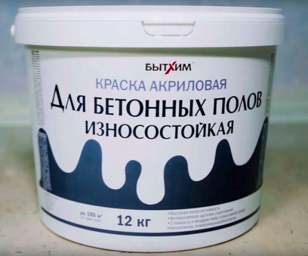 Акрилова фарба для бетону