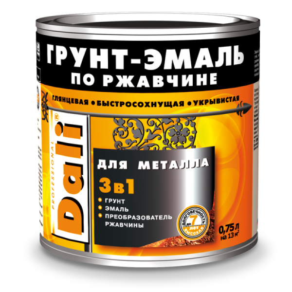 Грунт-емаль по іржі для металу