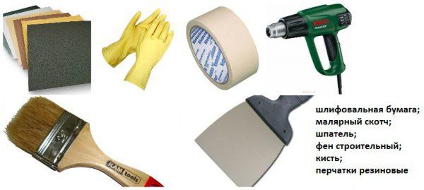 Перелік інструментів для реставрації підвіконня