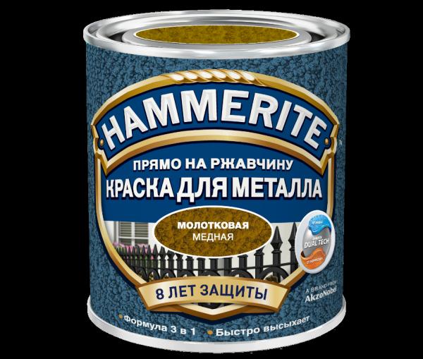 Фарба Hammerite для оцинкованого металу