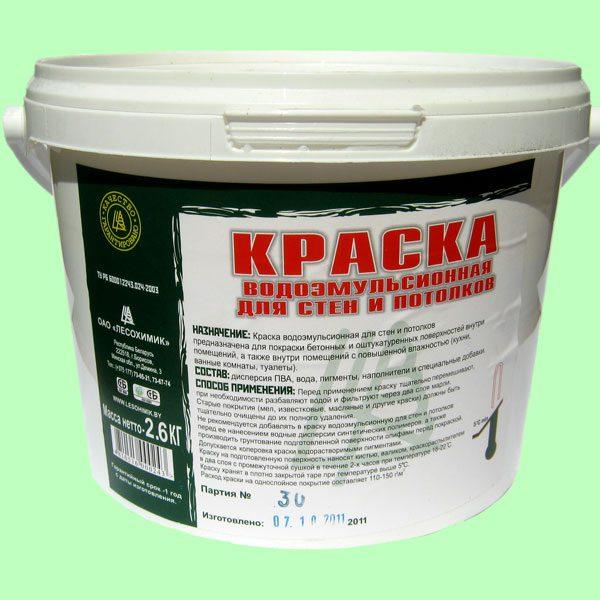 Водоемульсійна фарба для стін