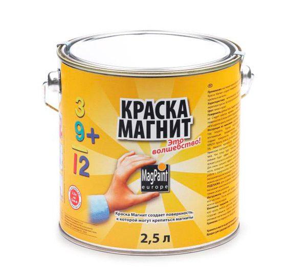 Після нанесення фарби на поверхню можна вішати металеві предмети