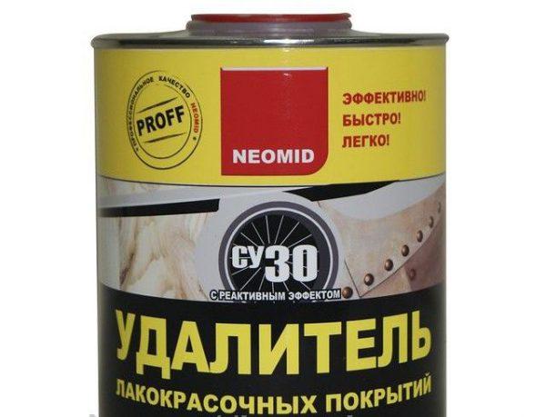 Смивочного склад «Neomid»