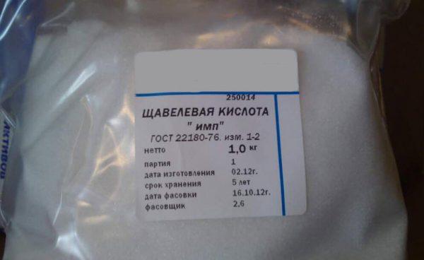 Щавлева кислота застосовується для алюмінію