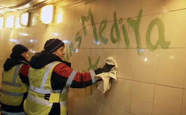 Змивка графіті зі стін