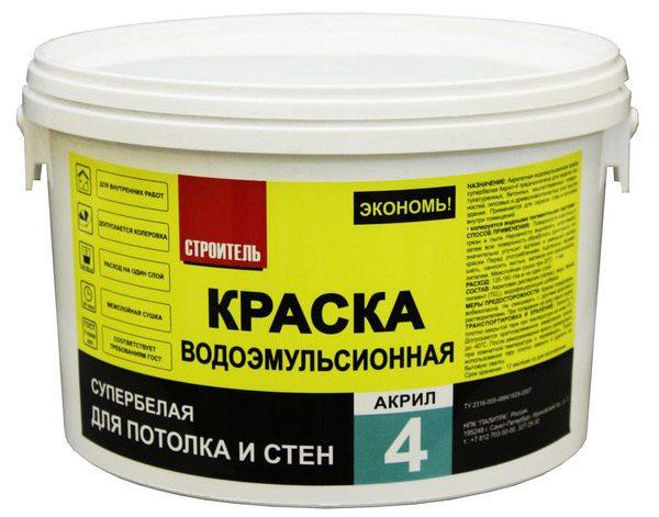 Водоемульсійна фарба