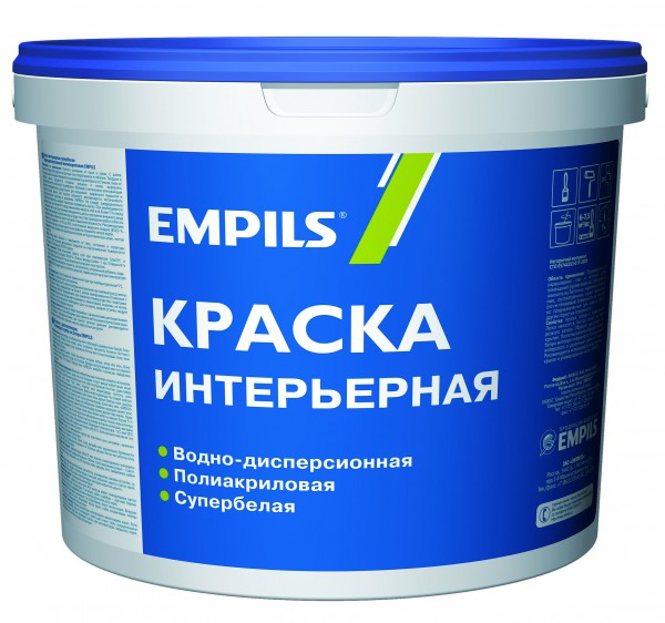 Водно-дисперсійна фарба