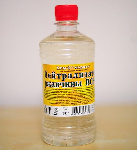 Нейтралізатор іржі ВСН-1