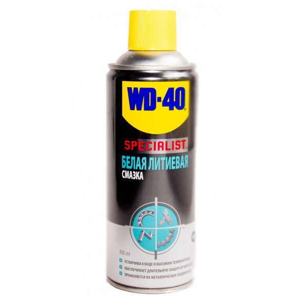 Захисна біла літієва мастило WD-40